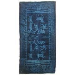 Chinese Peking Pictorial Carpet