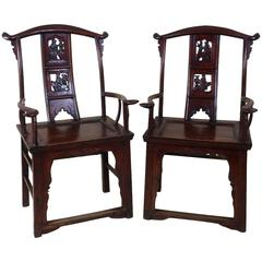 Pair of Mid-19th Century Chinese Carved Elm and Fruitwood Armchairs