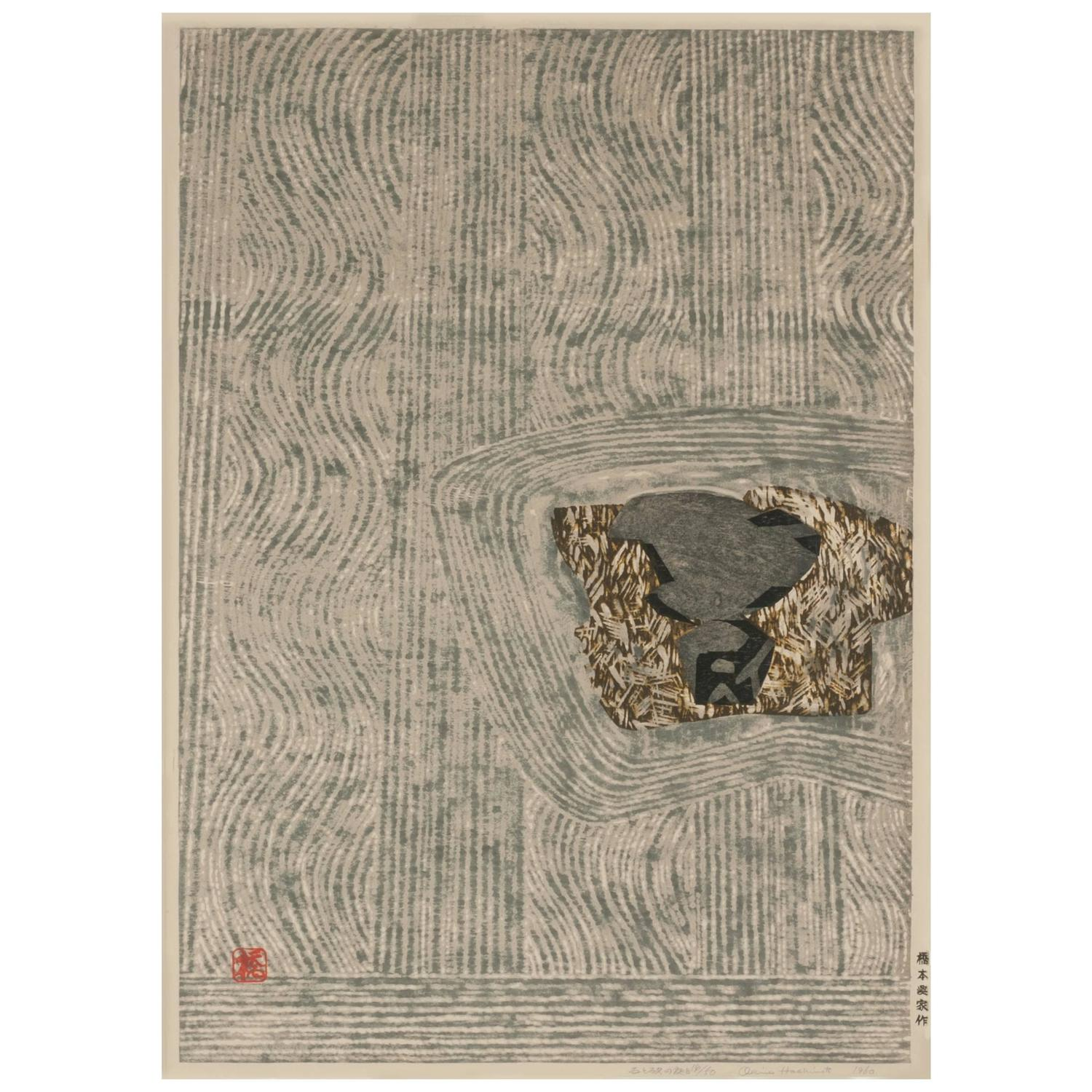 Monumental Okiie Hashimoto Print of Japanese Rock Garden, 1960 - Antique & Vintage Asian Art And Furniture For Sale In Washington