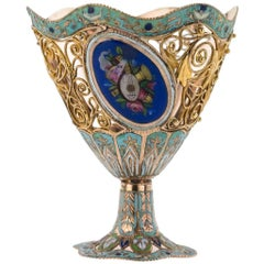 Antique Rare Swiss 18-Karat Gold and Enamel Zarf, Ottoman Market, circa 1830