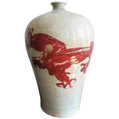 Chinese Red and White Swatow Ware Vessel