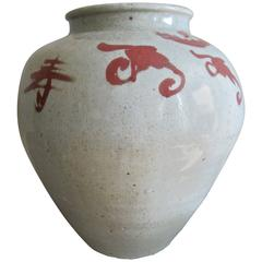 Chinese Red and White Swatow Ware Ceramic Vessel