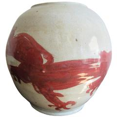 Large Red and White Swatow Ware Ceramic Vessel