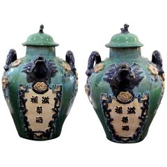 Pair of Large Glazed Terracotta Tea Jugs with Lids
