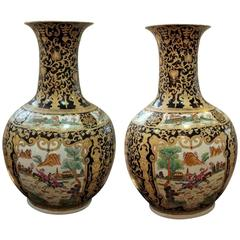 Large Pair of Chinese Porcelain Bulbous Floor Vases
