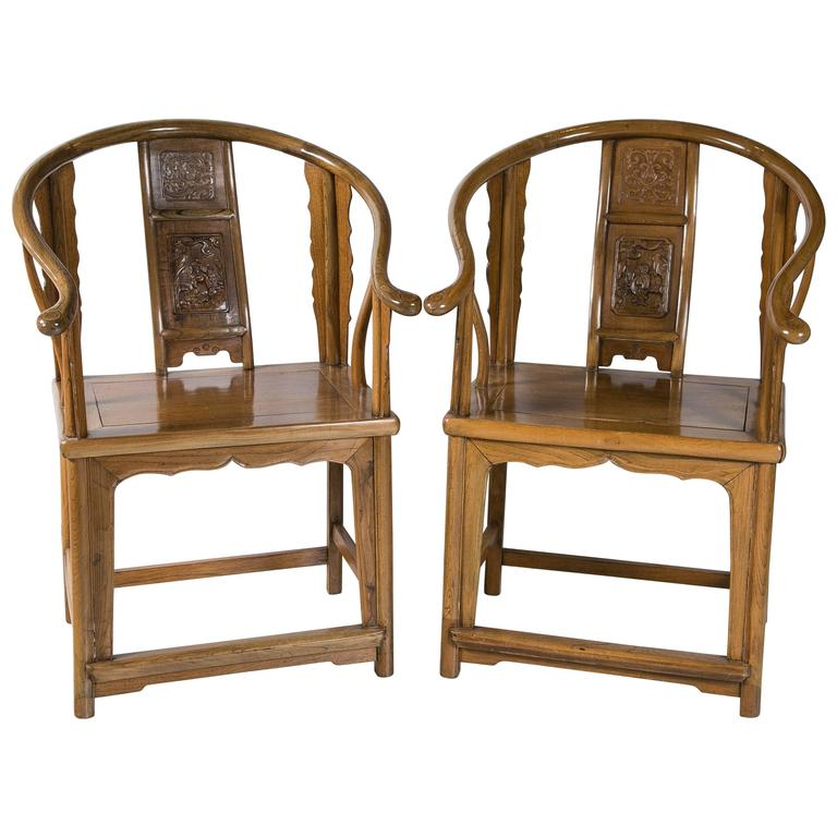 Superieur Antique Chinese Horseshoe Chairs, 19th Century For Sale