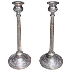 Pair of English Hand Chased Floral Beaded Candlesticks, Circa 1790