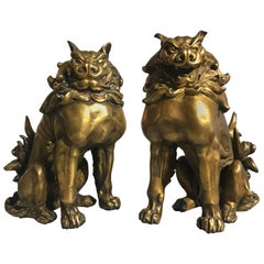 Pair of Japanese Gilt Bronze Komainu by Ishikawa Komei, Meiji Period