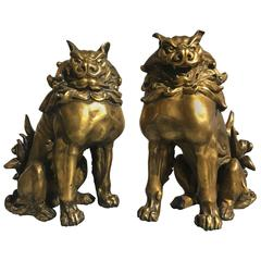 Pair of Japanese Gilt Bronze Koma-Inu by Ishikawa Komei