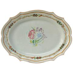 Oval Chinese Famille Rose Tureen Dish, 18th Century