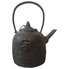 Antique Chinese Cast Iron Teapot