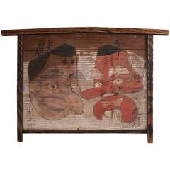 Meiji Period Shinto Shrine Ema Votive Plaque, Japan