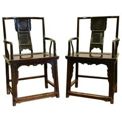 Pair of Early 19th Century Chinese Armchairs, Hand-Carved Elm