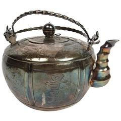 Signed Japanese Silver Calligraphic Teapot
