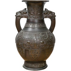 Large Chinese Archaistic Black Patina Bronze Altar Vase