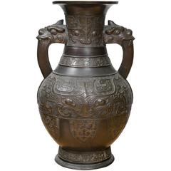 Large Chinese Archaistic Black Patina Bronze Vase