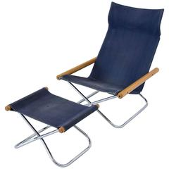 "Takeshi Nii ""Ny"" Folding Chair and Ottoman"