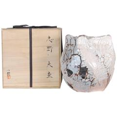Zeitgenössische japanische Keramikvase von Ichiyo Nakajima