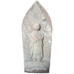 Japanese Fine Old Buddhist Jizo Protector of Travelers, Women and Children