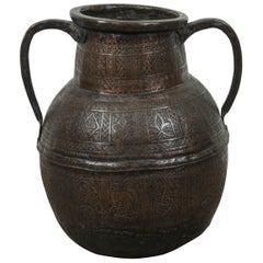 19th Century Persian Copper Pot with Handle