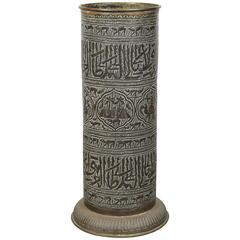 Brass Umbrella Stand with Islamic Calligraphy Writing