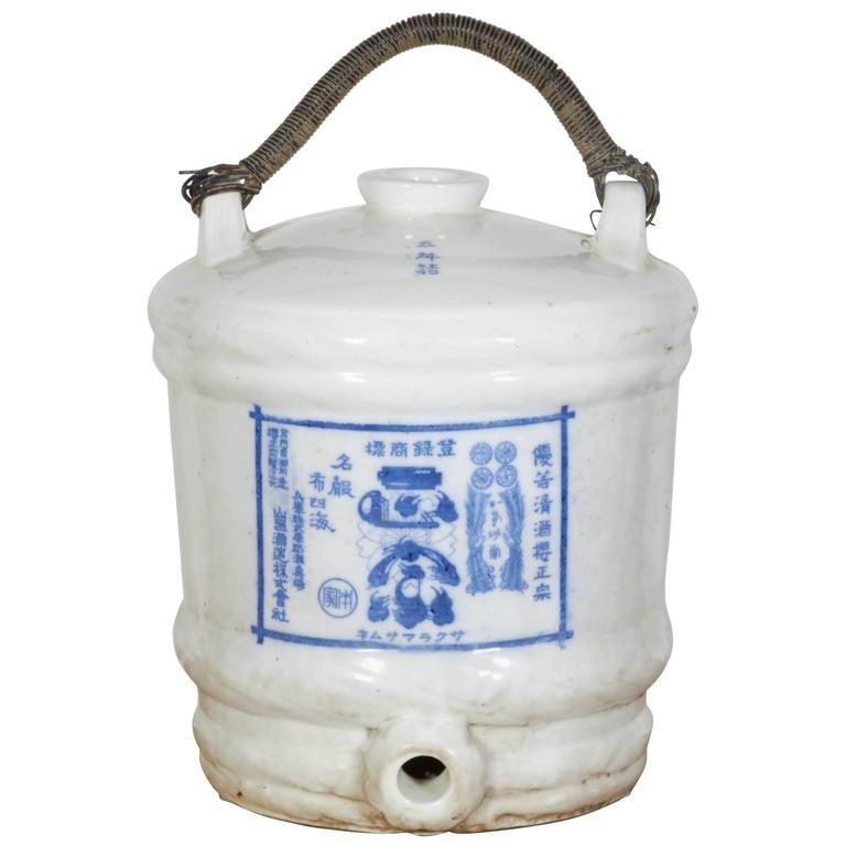 Antique Porcelain Wine Jar