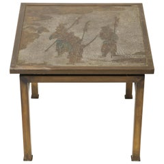 Philip & Kelvin Laverne Ming Side Table