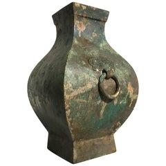 Han Dynasty Bronze Fang Hu