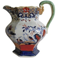 Rare Late Georgian large Mason's Ironstone Jug or Pitcher in Heron Ptn, Ca 1830