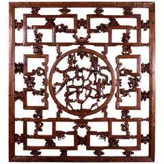 Magnificent and Grand 18th Century Antique Chinese Qianlong Period Lattice Panel