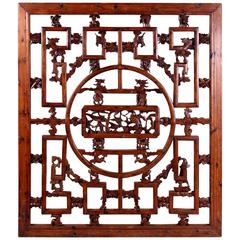 Superb Antique Jiaqing Period Early 19th Century Chinese Carved Lattice Panel