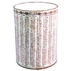 Swansea Creamware Rare Calendar Mug for the Year 1823