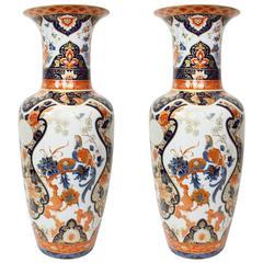 Pair of Huge Yokohama Porcelain Vases Design Füllman, AK Kaiser, Germany, 1970s