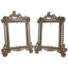 Pair of 19th Century French Gilt Frames with Dogs and Birds