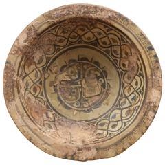 "Islamic Pottery Bowl, Nishapur ""Kourassan / Iran"" 8th-10th Century A.D"
