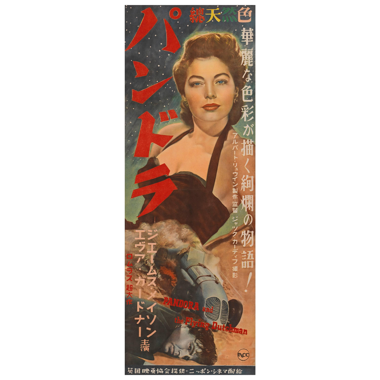 """Pandora And The Flying Dutchman"" Original Japanese Movie Poster"