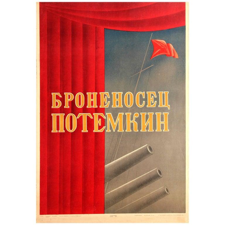 Rare Original Vintage Russian Movie Poster Eisenstein Film Battleship Potemkin For Sale