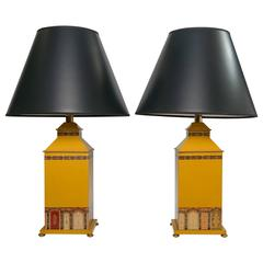 Etro Patterned Tole Table Lamps, Pair