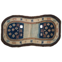 Collectible Antique Blue Tibetan Saddle