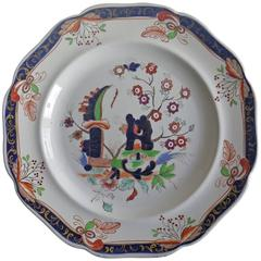 Early John Ridgway Ironstone Plate Hand painted Chinoiserie pattern, Circa 1835