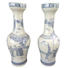 Unusual Pair of Chinese Export Blue and White Vases