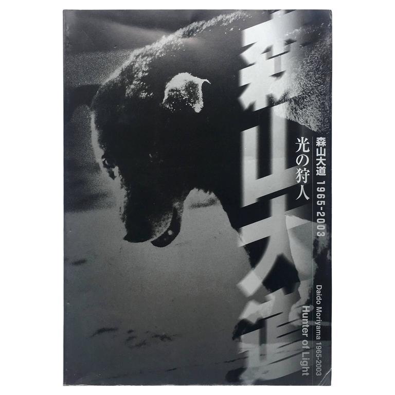 "Daido Moriyama ""Hunter of Light,"" 1965-2003 1"