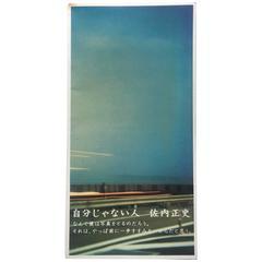 Jibun-Jya-Nai-Hito, Masafumi Sanai