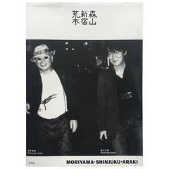 Moriyama-Shinjuku-Araki, Motoaki Hori