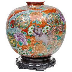 19th Century Kutani Vase