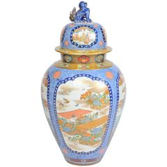 Large Japanese Fukagawa Imari Vase