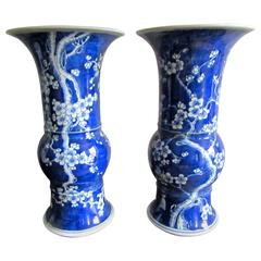 Pair of Chinese Blue & White Porcelain Baluster Vases with Cherry Blossom Motif