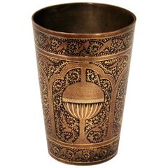 Antique Indian Mughal Kashmir Copper Inlaid Brass Islamic Engraved Bidri