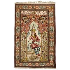 Late 19th-Early 20th Century Isfahan Pictorial Rug with a Central Figure