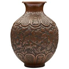 Antique Persian Copper Vase with Birds and Animals 19th Century